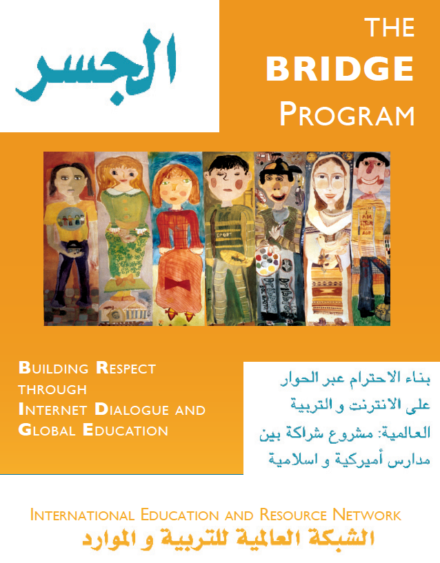 From 2001-2002, BRIDGE supported dynamic and meaningful dialogue between more than 200,000 students daily.