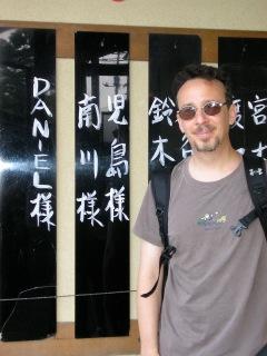 Daniel in Hotone, Japan