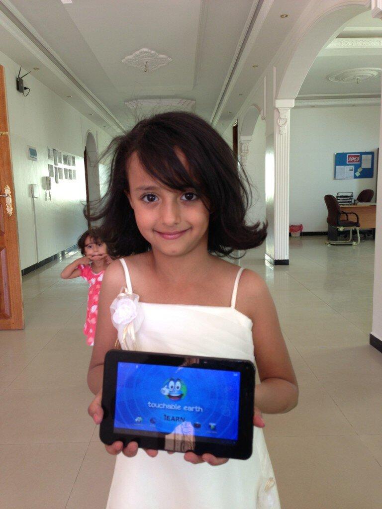 Touchable Earth in Yemen