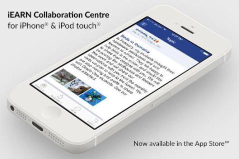 iEARN mobile app